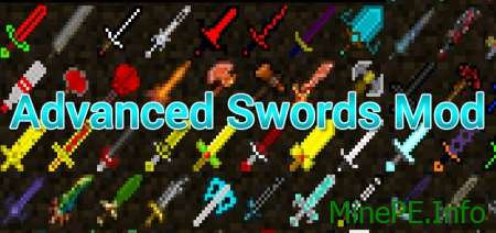 Мод Advanced Swords 1.9