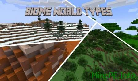 Мод Biomes World Types 1.9