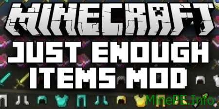 Мод Just Enough Items 1.9