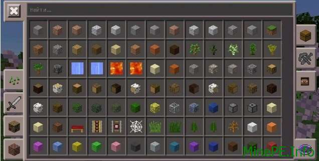 Toolbox для Minecraft Pocket Edition 3.2.26