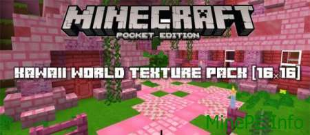 Текстуры Kawaii World для Minecraft PE 0.15.3/ 0.15.2 /0.15.1 /0.15.0