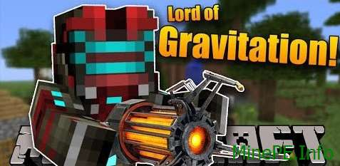 Карта с механизмами Lord of Gravitation для Майнкрафт 1.9.4, 1.9.2, 1.9