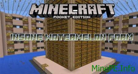 Карта Insane Watermelon Farm для Minecraft PE 0.15.9, 0.15.7, 0.15.6, 0.15.4