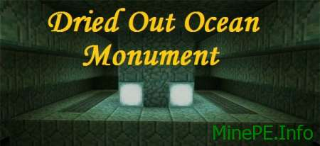 Карта Dried Out Ocean Monument для Minecraft PE 0.16.0