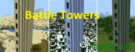 Мод Battle Towers для Minecraft PE 0.15.9, 0.15.7, 0.15.6, 0.15.4