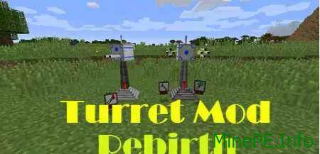 Мод The Rebirth of Turret 1.10.3, 1.10.2, 1.10.1, 1.10.0