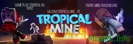 Сервер TropicalMine 1.0.0 (0.16.0, 0.17.0)