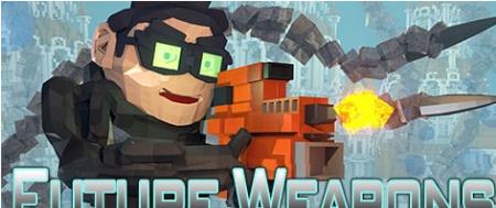 Мод Future Weapons на Майнкрафт 1.7 на оружие