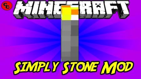 Мод Simply Stone на Майнкрафт 1.7 на мебель