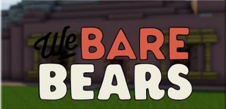 Мод We Bare Bears на Майнкрафт 1.7 на мобов