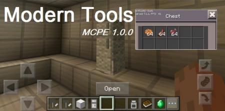 Аддон Modern Tools 1.0.0 (0.16.0, 0.17.0)