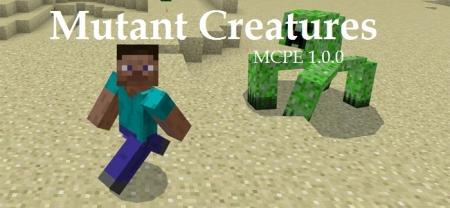 Аддон Mutant Creatures 1.0.4, 1.0.3, 1.0.0