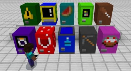 Мод Mine-Machine 1.0.4, 1.0.3, 1.0.0