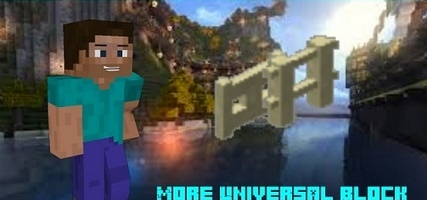 Мод More Universal Blocks 1.11.2 на мебель