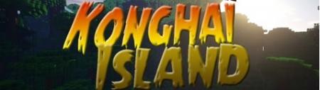 Карта город Konghaï Island для Майнкрафт 1.7, 1.7.10