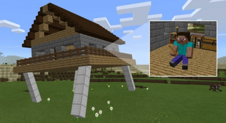 Мод на Ходячий дом 1.0.6, 1.0.4, 1.0.0