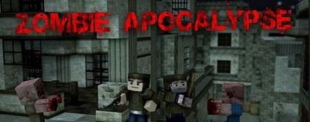 Карта апокалипсис Zombie Apocalypse для Майнкрафт 1.7, 1.7.10