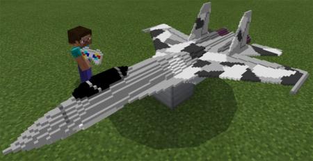Мод «Самолет на дистанционном управлении» 1.0.8, 1.0.7, 1.0.6, 1.0.0