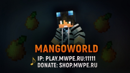 Сервер MangoWorld 1.1.0, 1.1.0.9