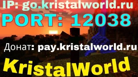 Сервер KristalWorld 1.1.0, 1.1.0.9