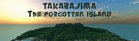 Карта город Takarajima для Майнкрафт 1.7, 1.7.10