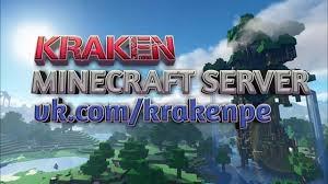 Сервер КRAKEN 1.1.5, 1.2.0