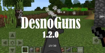 Мод DesnoGuns 1.2.0