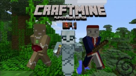 Сервер CraftMine 1.1.5, 1.2.0