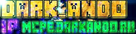 Сервер Dark Ando 1.2.0, 1.2.6