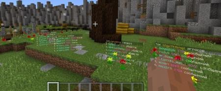 Сервер BloodMine 1.2.0, 1.2.6