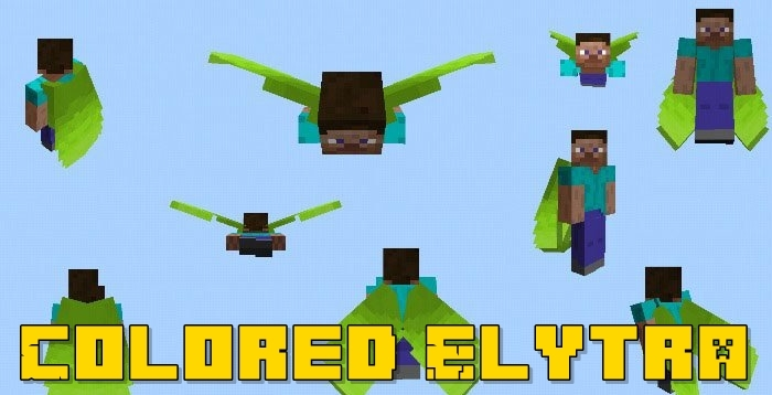 Текстур пак Colored Elytra 1.5